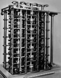 Прототип Аналитической Машины